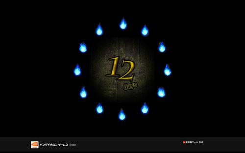 NEWタイトル | バンダイナムコゲームス公式サイト