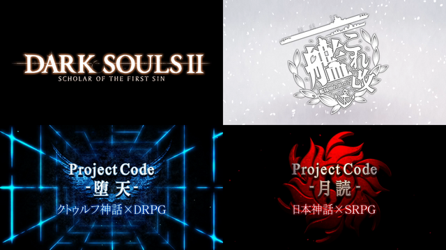 KADOKAWA GAMES × FROM SOFTWARE MEDIA BRIEFING 2014 AUTUMN
