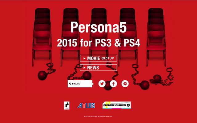 P5 - ペルソナ5 - 公式サイト