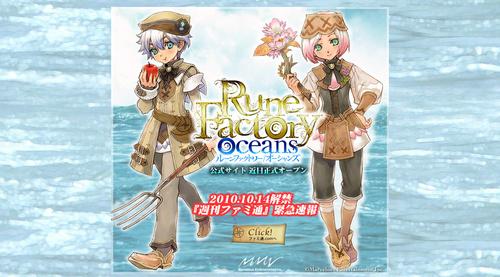 RuneFactory Oceans